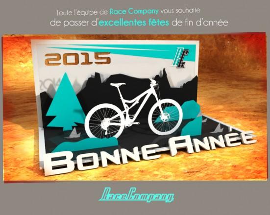 fermeture de fin d'année Race Company 2014 2015 noel jour de l'an inventaire