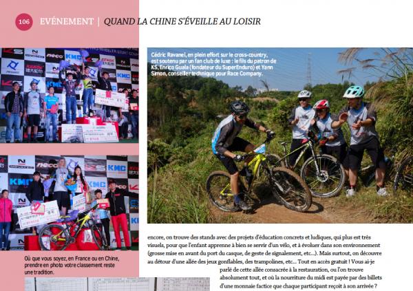 Ravanel MTX Commencal Vallnord Enduro Team Shenzen 2 wheelers race Dongguan Shenzen